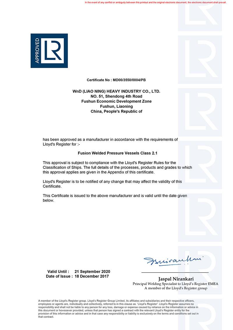 英国劳氏工厂认可证书